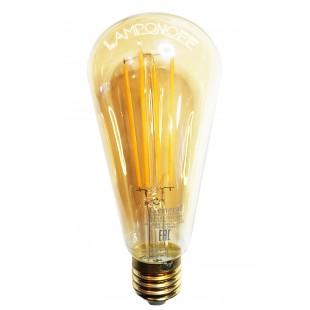 Винтажная светодиодная лампа  GLDEN-ST64S-10-230-E27