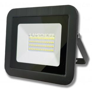Светодиодный прожектор GTAB-50