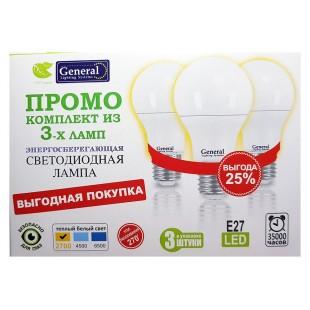 Промо комплект из 3-х светодиодных ламп GLDEN-3WA60-11-230-E27