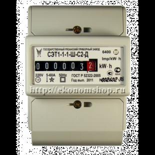 Счетчик однотарифный СЭТ 1-1-1 Ш С2 Д (5-60А)